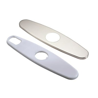 8 Kitchen Cover Plate Finish: Brushed Nickel