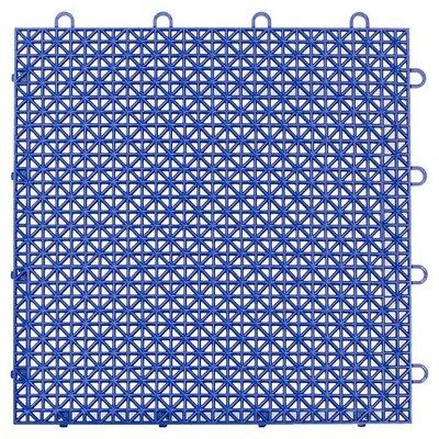 Armadillo Floor 12.63 x 12.63 Floor Tile in Cobalt Blue