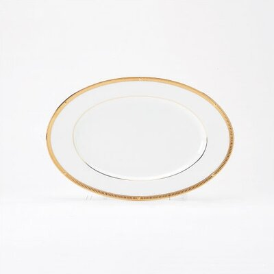 Rochelle Gold 8.625 Butter / Relish Tray