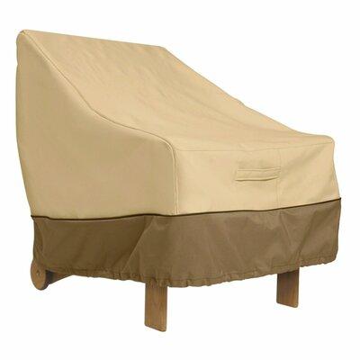Veranda Patio Adirondack Chair Cover