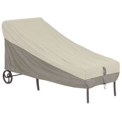 Belltown Chaise Cover Color: Gray