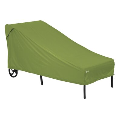 Sodo Patio Chaise Lounge Cover