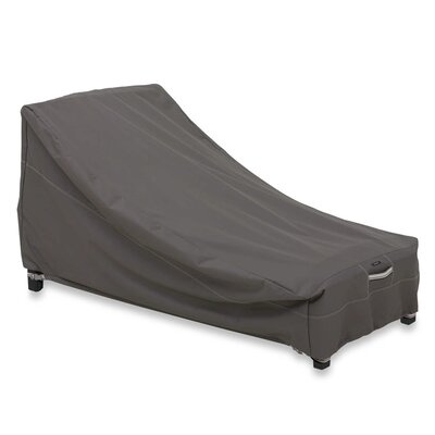 Ravenna Patio Day Chaise Cover Size: Medium