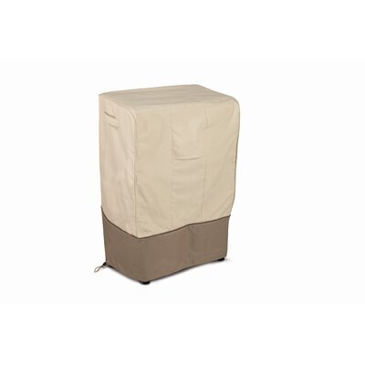 Classic Accessories Veranda Square Smoker Cover at Sears.com