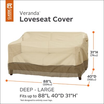 Veranda Sofa Cover Size: Large