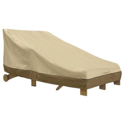Veranda Chaise Lounge Cover