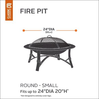 Atrium Firepit Cover Size: 24 Diameter