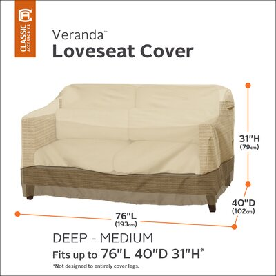 Veranda Sofa Cover Size: Medium
