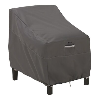 Ravenna Deep Lounge Patio Chair Cover