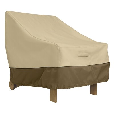 Veranda Chair Cover