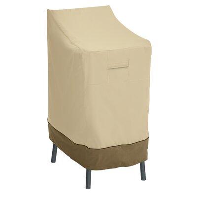 Veranda Bar Chair Cover