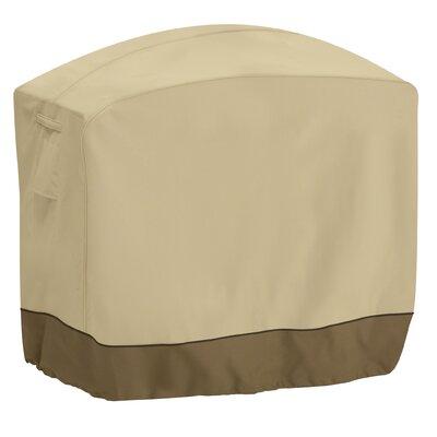 Veranda Cart BBQ Cover