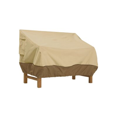 Veranda Patio Loveseat Cover Size: Medium