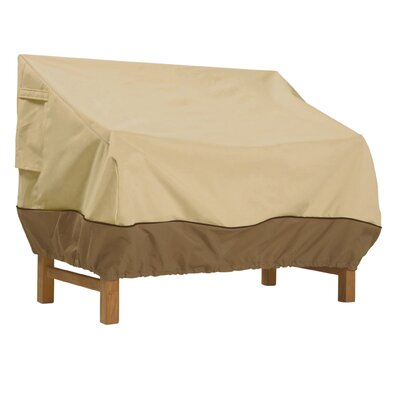 Veranda Bench Cover