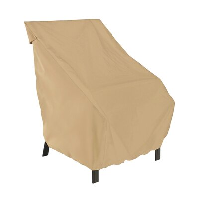 Terrazzo Patio Chair Cover Size: Standard