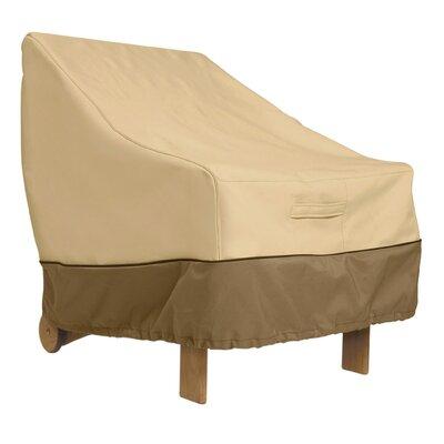 Veranda Lounge Chair Cover