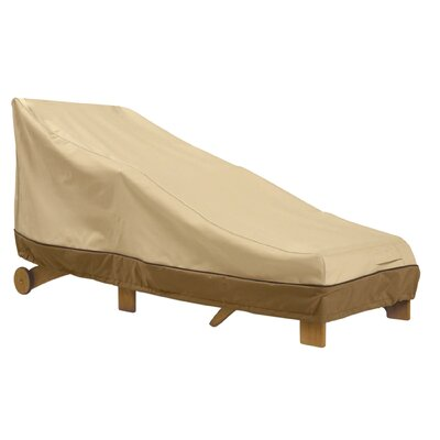 Veranda Patio Day Chaise Cover Size: Large