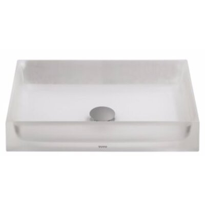 Luminist Rectangular Vessel Bathroom Sink