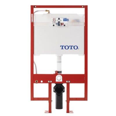 DuoFit Dual Flush Toilet Tank