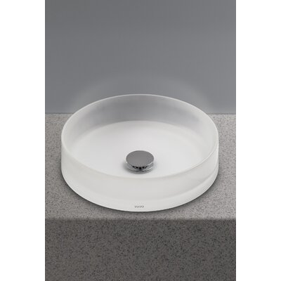 Luminist Circular Vessel Bathroom Sink