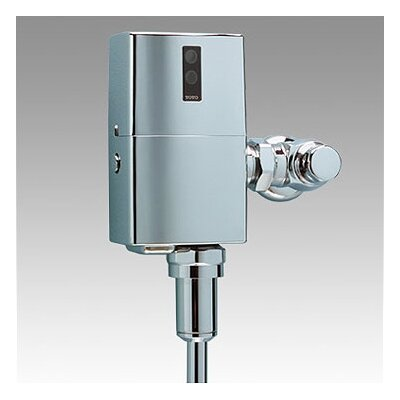 EcoPower Urinal Flushometer - Valve Only