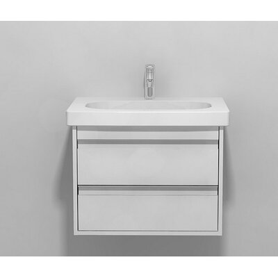 Ketho 23.63 Single Vanity Set Base Finish: White Matt