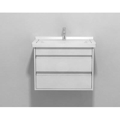 Ketho 25.63 Single Vanity Set Base Finish: White Matt