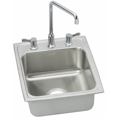 Gourmet 17 x 20 Kitchen Sink