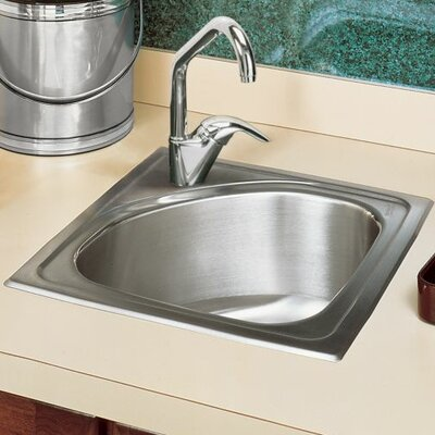 Harmony 15 x 15 Self-Rimming Bar Sink
