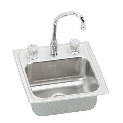 Pacemaker 15 x 15 Self Rimming Bar Sink with Faucet