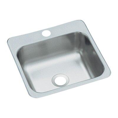 15 x 15 Entertainment Self Rimming Single Bowl Kitchen Sink