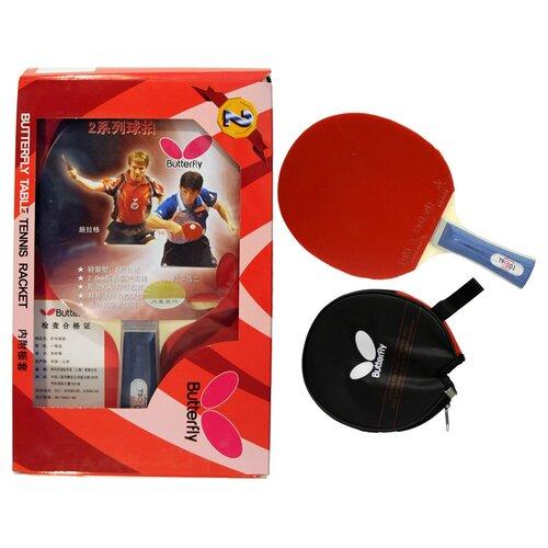 Butterfly 6.25 Speed Shakehand Table Tennis Racket