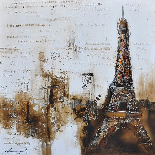 Yosemite Home Decor Paris a la Mode III Canvas Art   FCB4313Q 3