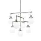 Sari 7-Light Sputnik Chandelier Finish: Brushed Nickel, Shade Color: White