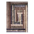X-Patch Bhoot Area Rug Rug Size: 7'6