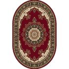 Regency Red Area Rug Rug Size: Oval 6'6