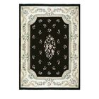 Floral Garden Multi-Colored Area Rug Rug Size: Rectangle 12' x 18'