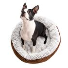 Caden Pet Bolster Color: Chocolate, Size: Small (20