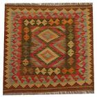 Kilim Tribal Hand-Woven Wool Red / Brown Area Rug