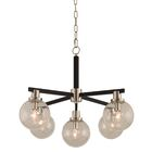 Waynesboro 5-Light Sputnik Chandelier Finish: Nickel Accents