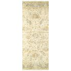 Palace Hand-Knotted Beige/Gray Area Rug Rug Size: Runner 2'6