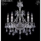 Chateau 5-Light Candle Style Chandelier Crystal: Precision Crystal Oval Clear, Finish: French Gold Glossy