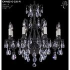 Chateau 8-Light Candle Style Chandelier Crystal: Precision Crystal French Pendaloque Clear, Finish: Antique Silver