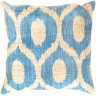 Ikat Silk Throw Pillow