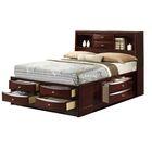 Fraser Storage Panel Bed Size: Full