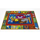 Two By Two Bible Area Rug Rug Size: Rectangle 7'6