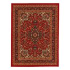 Ryan Synthetic Nylon Red Area Rug Rug Size: Rectangle 8'2
