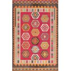 Phillips Red Area Rug Rug Size: Rectangle 10'6