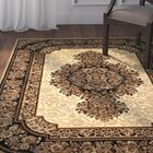 Arkin High-Quality Woven Double Shot Drop-Stitch Carving Ivory Area Rug