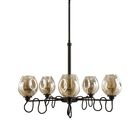 Carroll 5-Light LED Candle Style Chandelier